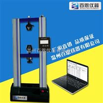 YG028C型萬能材料試驗機