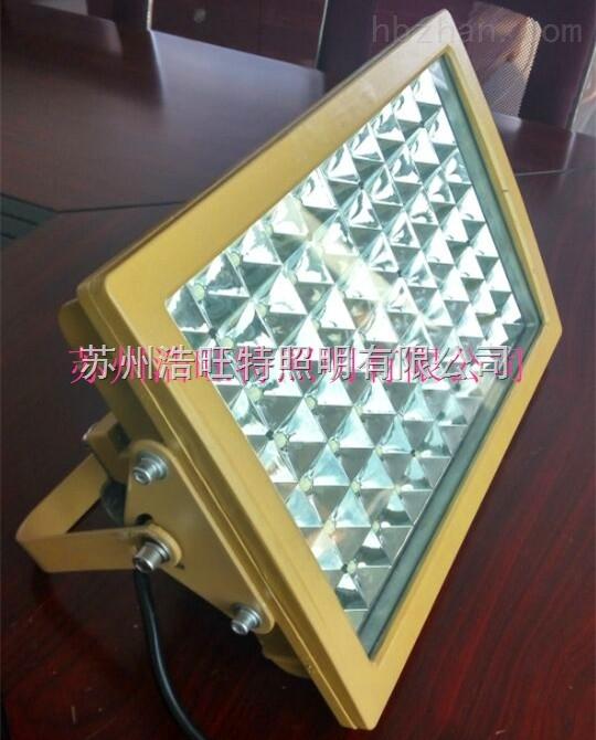 苏州浩旺特照明有限公司