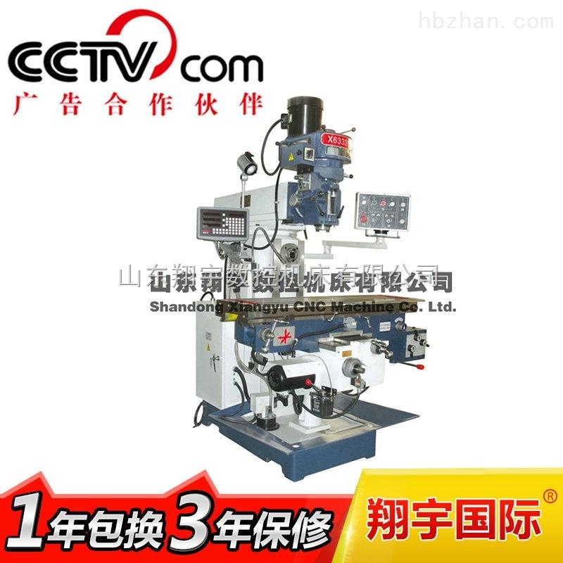 x6332炮塔铣床厂家电路图