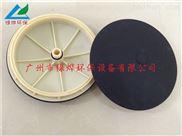 Ф260mm-盤式微孔曝氣頭/曝氣器