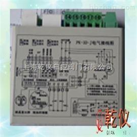 调节型电动执行机构控制模块 PT-3D-J