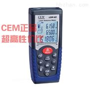 CEM华盛昌65米测距仪,激光电子尺高精度测量仪,防水智能测房仪