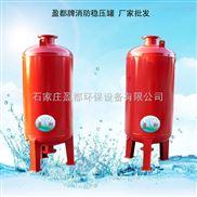 烏魯木齊/采暖隔膜式氣壓罐