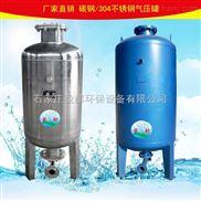 立式隔膜式气压罐(乌鲁木齐喀什)