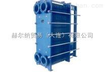 MedingLab冷却器
