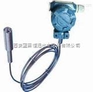 YSB-4500海南YSB-4500投入式液位变送器生产厂家