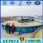 供应屠宰场污水处理设备、浅层气浮机设备
