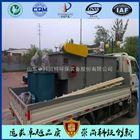 涡凹气浮机、食品污水处理设备