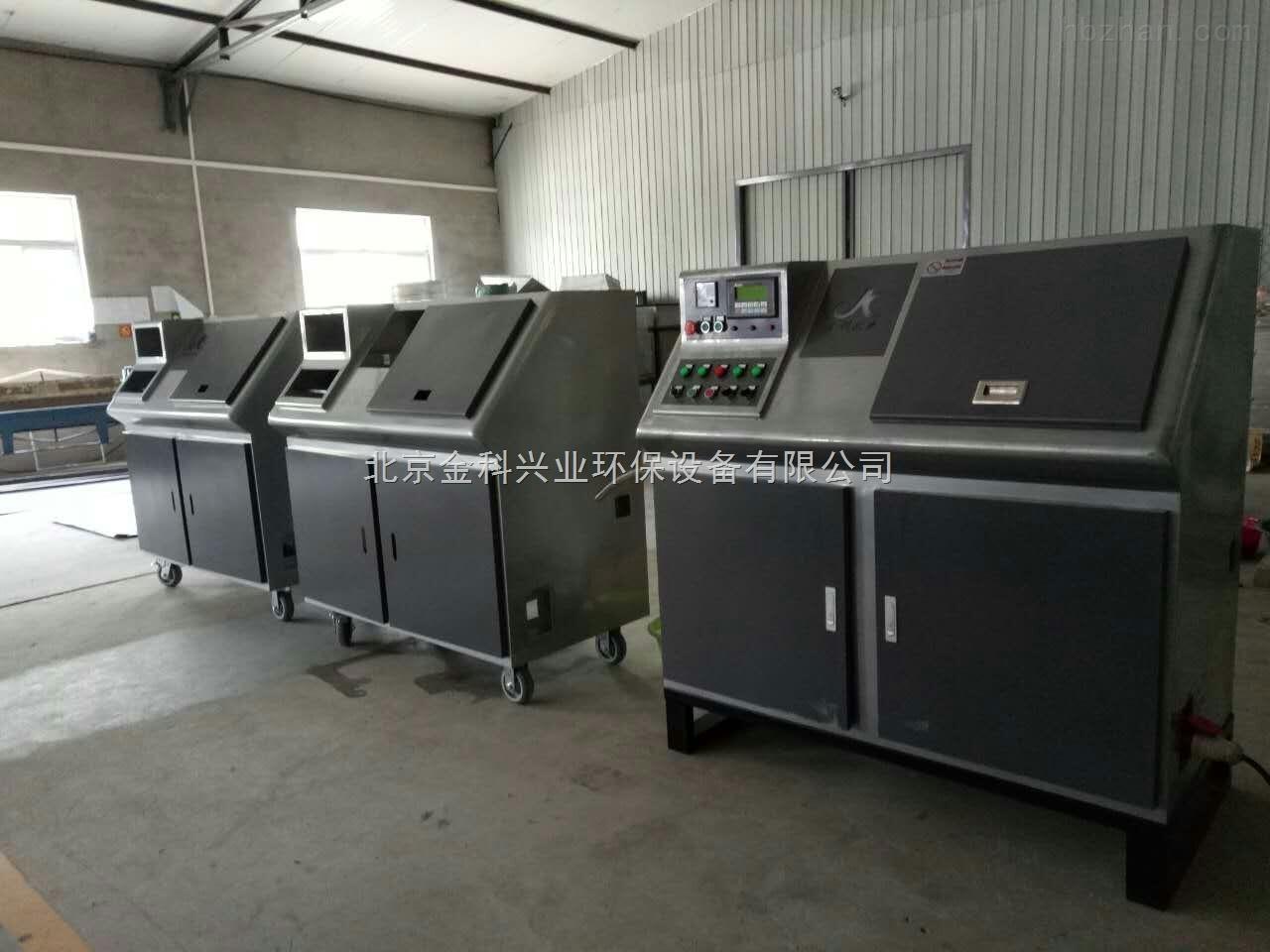 CFL-R-600E移动式切削液过滤设备