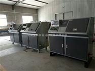 CFL-R-600E型冷卻液淨化再生設備