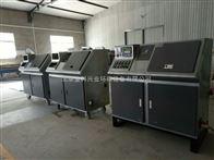 数控加工中心切削液过滤再生装置
