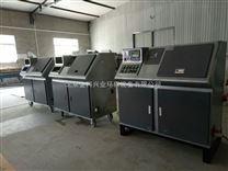 CFL-R-600E型冷却液净化再生设备