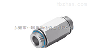 FESTO单向阀价格,FESTO气动执行元件H-QS-10