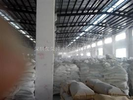 煤矿厂除尘设备