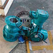 Q941F礦用電動不鏽鋼球閥