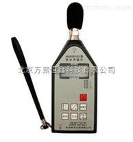 AWA5610C型積分聲級計