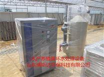 臭氧水发生器厂家