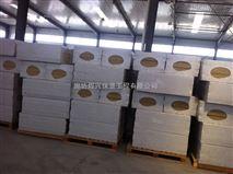 专业厂家长期供应防水岩棉条 经销批发