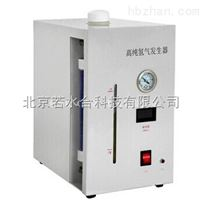 高純氫氣發生器(300ml/min) wi110650