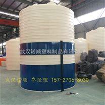 氢氟酸储罐 15吨氢氟酸蚀刻废液贮存罐