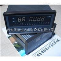 TDS-083277TDS-083277智能多点巡回测控仪年度新品发布