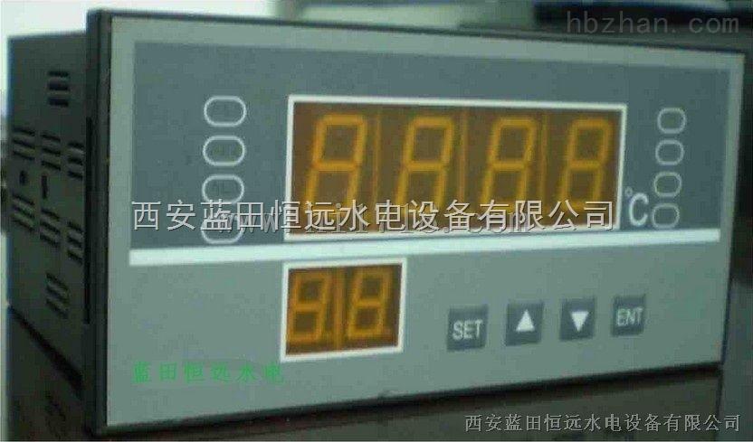 TDS-W系列智能数显温控仪供应商TDS-W3221智能数显温控仪报价