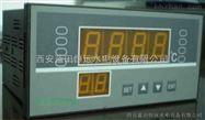 TDS-W3221TDS-W系列智能数显温控仪供应商TDS-W3221智能数显温控仪报价