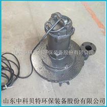 潜水式曝气机、曝气设备
