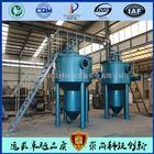 山东螺旋钟式除砂器 污水处理设备
