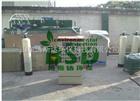 博斯达环境监测站实验室污水处理设备安装简单