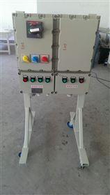 户外型防爆检修箱支架安装