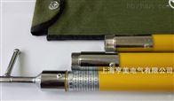 高压拉闸杆/绝缘操作杆/高压令克棒/绝缘操作棒