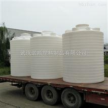 15吨减水剂储罐