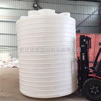 10吨氢氟酸储罐诺顺厂家实力雄厚