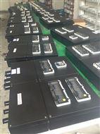FXX-4/16K防水防尘防腐电源插座箱