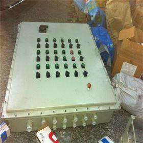 反应釜防爆配电箱