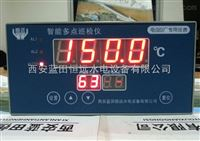 XWD自保护功能XWD多路温度巡检仪技术说明