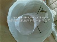 水泥散裝機除塵伸縮布袋,內筒卸料外筒除塵