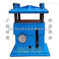 液壓壓餅機_粉狀物質壓片機