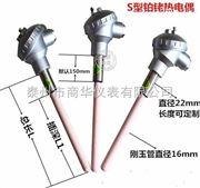 WRP-130青海厂家定制各类耐高温