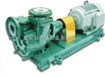 FZB氟塑料耐腐蚀化工自吸泵