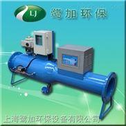 上海DA80全自动反冲洗电子水处理器