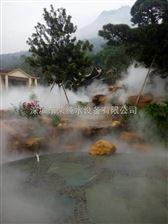 水景造雾设备