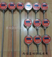 ZWB-1/2全电子结构ZWB-1/2智能式温度变送控制器品质可靠