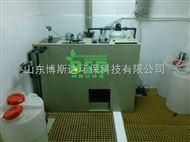 洁净实验室污水处理设备