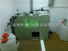 疾控中心实验室污水处理装置