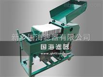 LY-300板框壓力式濾油機