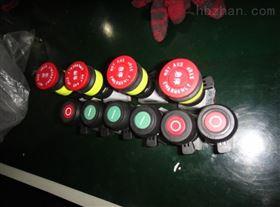 防爆自复位控制按钮