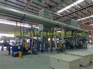 巨峰供应jf1800电子垃圾处理设备