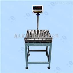 500公斤工业称重平台称带流水线操作滚筒